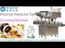 Automatic 16 channels electronic counting medicine tablets filling machine