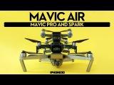 DJI Mavic Air vs Mavic Pro and Spark сравнение трех моделей