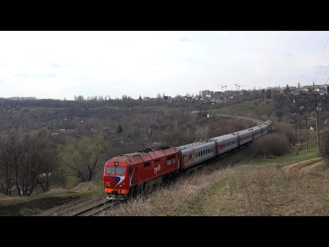 [Ultra HD] Тепловоз ТЭП70БС-123 с поездом №124 Белгород — Новосибирск