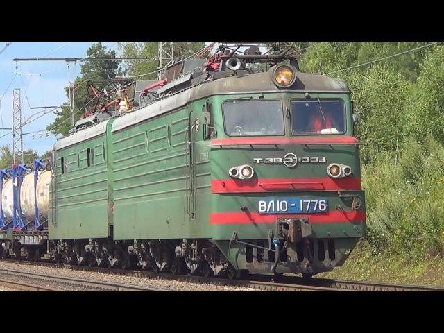 Электровоз ВЛ10 1776 с грузовым поездом приветливый свисток