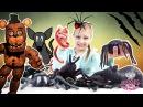 ЮЛЯ преодолевает собственные страхи Насекомые, змеи и аниматроники из ПЯТЬ НОЧЕЙ С ФРЕДДИ Для детей