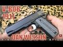 Dan Wesson Valor V-Bob Bobtail Commander 1911 .45 9mm Stainless or Black Duty Finish