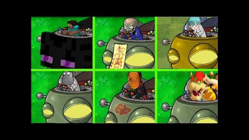 Dr Zomboss All Versions Mod Plants vs Zombies