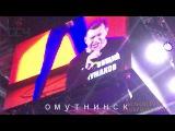 Омутнинск, встречай! Сергей Чумаков - #настоящийчумаков