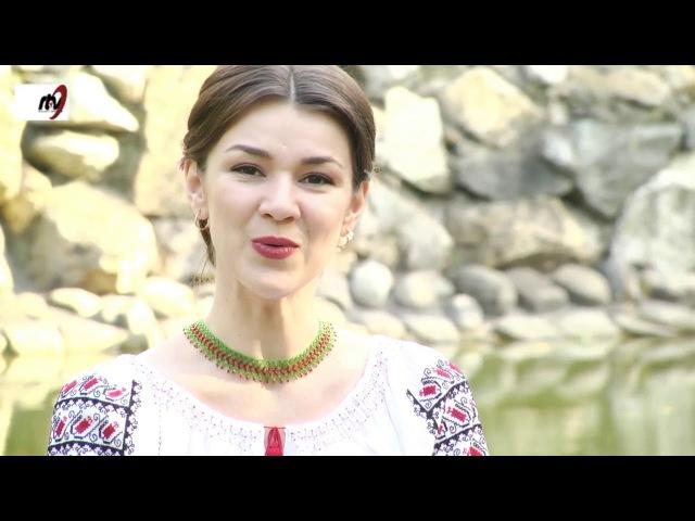 Valentina Harea - Primavara cinta cucu