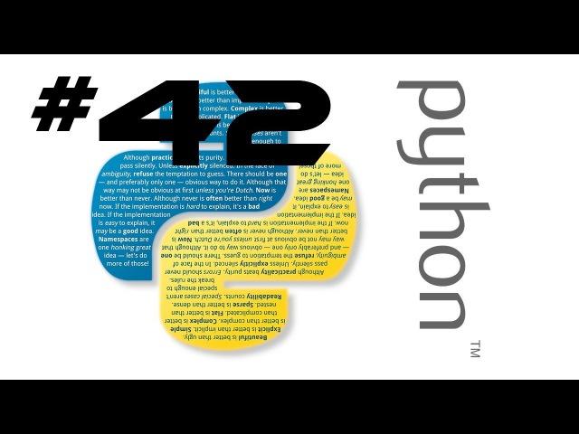 Язык Python   42 Чтение и запись файлов   Михаил Тарасов