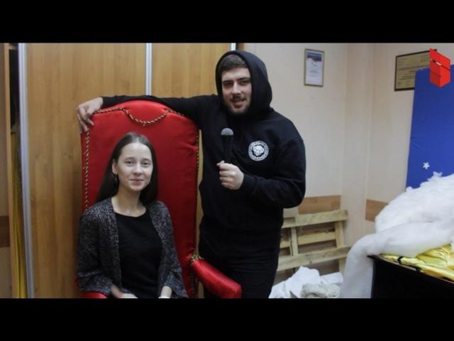 Интервью с кандидатом конкурса Мисс Эконом 2018 Ксенией Смирновой