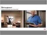 Вебинар АББ_Домашняя автоматизация ABB-free@home. Проводные и беспроводные решения.