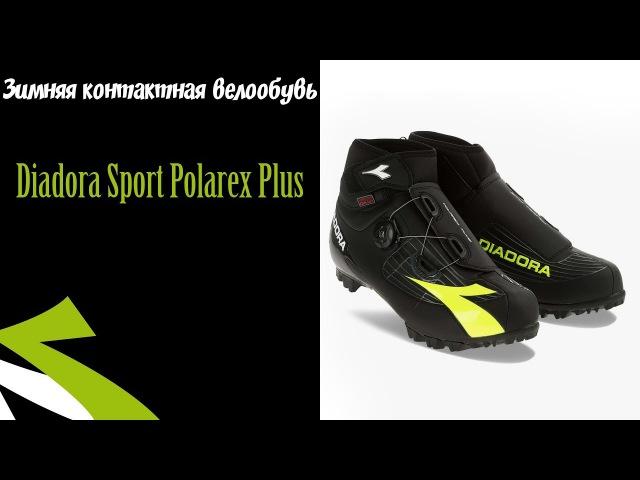 Зимняя велообувь Diadora Polarex Plus