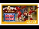 Видео обзор | Power Rangers Super Samurai | Могучие Рейнджеры Супер Самураи | MEGA BLOKS | 5806