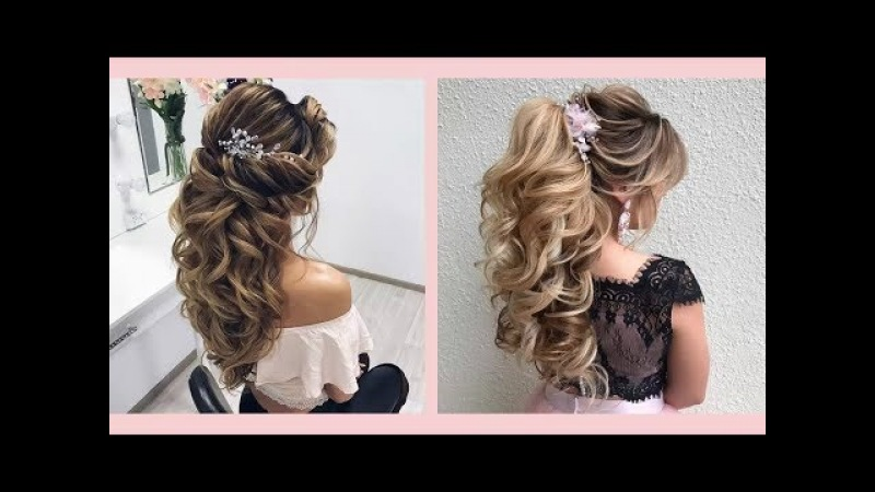 Curly Prom Hairstyles for Medium Long Hair    Curly or Wavy Hairstyles for Party