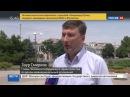 Новости на Россия 24 Украинцы стоят в очередях на отдых в оккупированный Крым