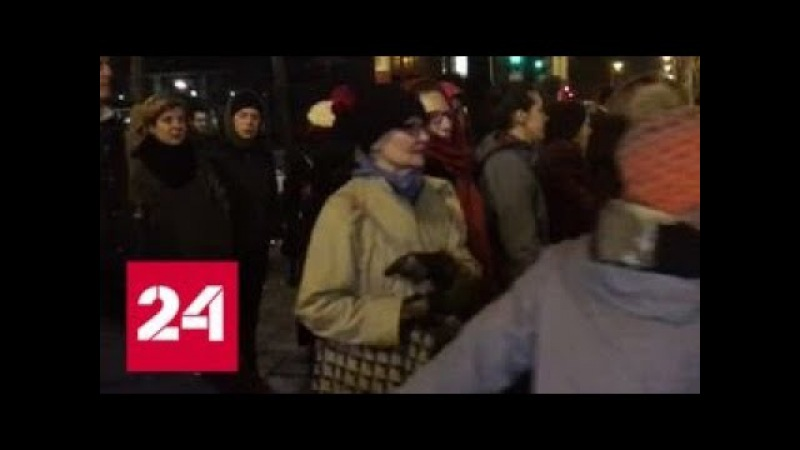 Жители Брюсселя прощают мигрантам бесчинства и защищают их от полиции - Россия 24
