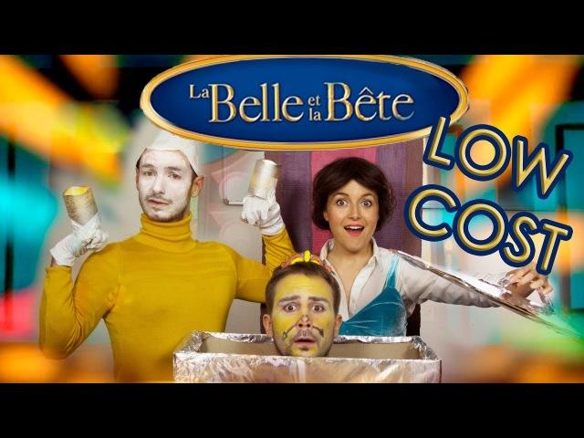 LA BELLE ET LA BETE LowCost Alex Ramirès Ft Celine Groussard Gyom