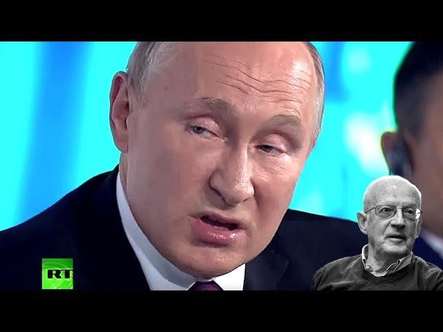 🎯 Путинскую ОПГ будут уничтожать по списку.