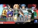 Final Fantasy IX 8 Трено (стрим без микрофона)