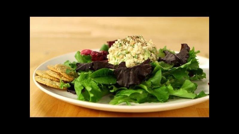 Веганский салат с тофу - Полезный рецепт. Vegan Tuna Salad With Tofu | Healthy Recipes | Fitness How To