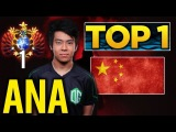 Ana NEW TOP 1 - Best Rank in CHINA - Back to Competitive Dota 2?