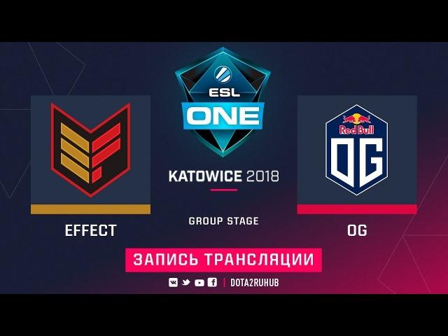 Effect vs OG ESL One Katowice game 2 Adekvat V1lat