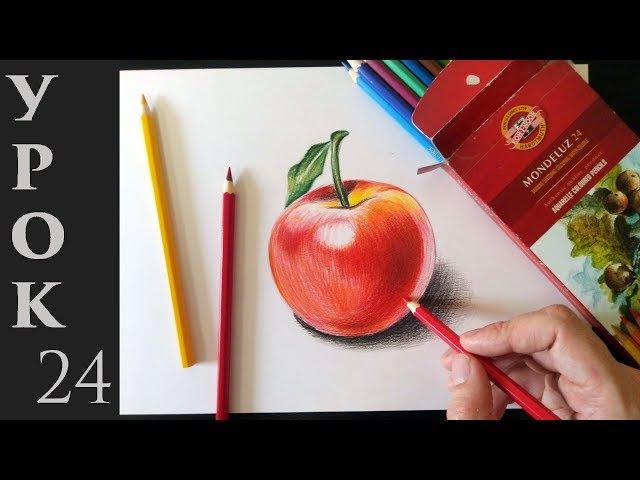 Как рисовать цветными карандашами Основы полезные советы