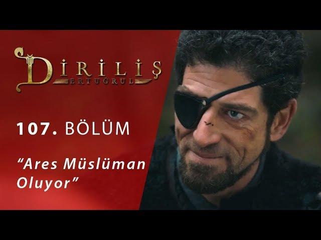 Ares Müslüman oluyor - Final Sahnesi - Diriliş Ertuğrul 107.Bölüm
