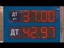 Почему цены на нефть падают, а на бензин растут?