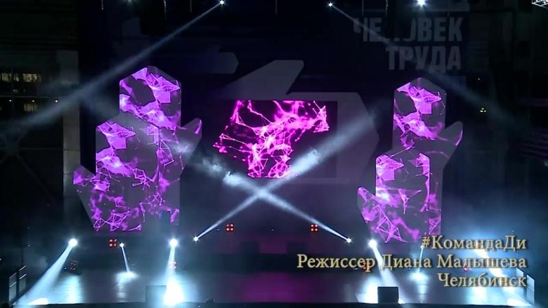 Краткий видеоотчет по взаимодействию светодиодного экрана и 4-х проекторов мощностью 15000 Lumen (3D-mappimg на перчатки).