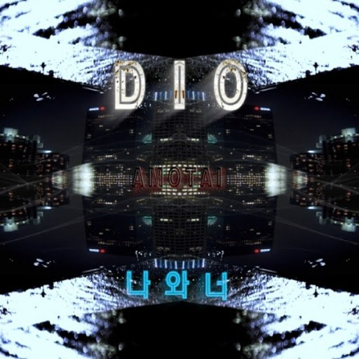 Dio альбом Me and You