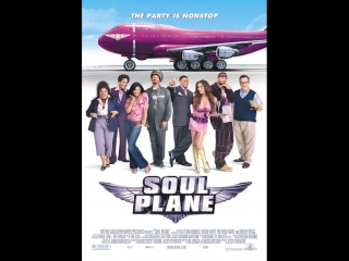 Улётный транспорт / Soul Plane, 2004 многоголосый