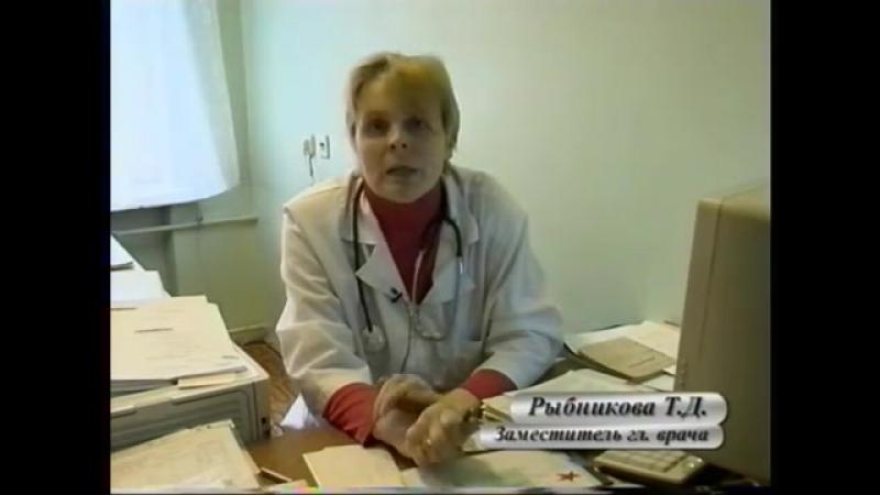 Вести Московского Выпуск 2 2005 г