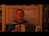 Виктор Гречкин (баян) - Ах, ночь, голубая ночь