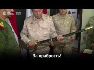 Генштаб России наградил сирийского генерала за высадку десанта в тыл ИГ