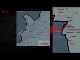 Как НКВД надругалось над Аненербе в Сталинграде (Меняйлов) - SD