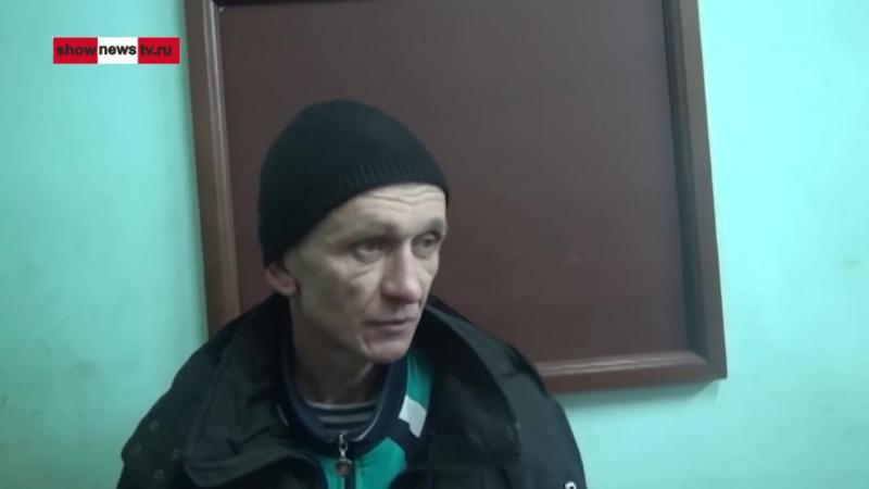 ТАУ - Шкуроход подался в наркобарыги