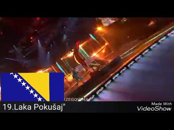 Босния и Герцеговина на Евровидении мой топ 19 1993-2016