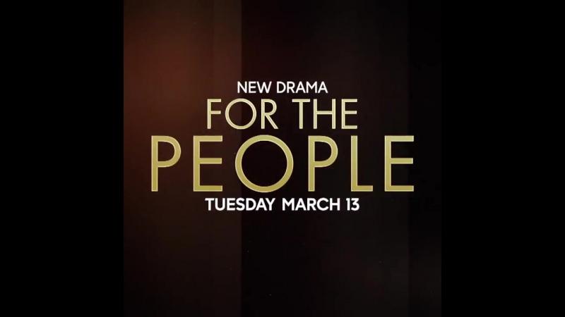 Борьба за справедливость имеет две стороны. Вторник, 13 марта на канале ABC премьера ForThePeople!