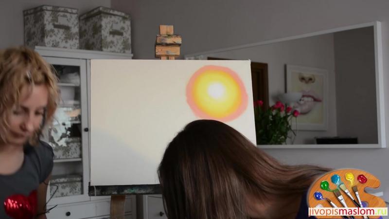 Часть 1. Солнечный градиент. Ольга Базанова