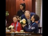 Владимир Путин поздравляет женщин с 8 марта!