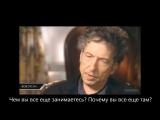 Боб Дилан о договоре с Иблисом(Сатаной)