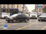 Эксперимент с вафельной разметкой на столичных улицах признан удачным - Россия 24
