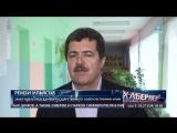 В амбулатории села Донское Симферопольского района за 30 лет ни разу не делали ремонт