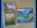 Городская Художественная выставка