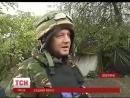 Біля Донецька диверсiйно розвiдувальнi групи не припиняють спроб розхитати ситуацію на територіях