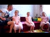 Тройняшки - Мой папа. Детский хит 2017 Супер