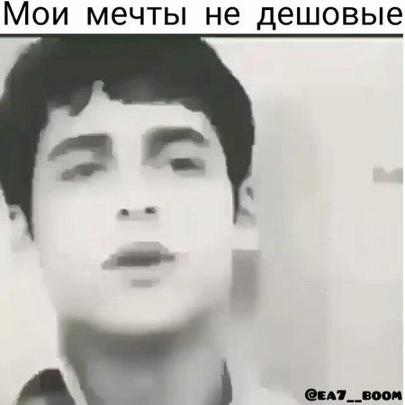 """Асилбекова on Instagram: """"Мои мечты не на столько дешовые"""""""