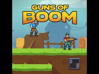 Guns of Boom - Назад в прошлое!