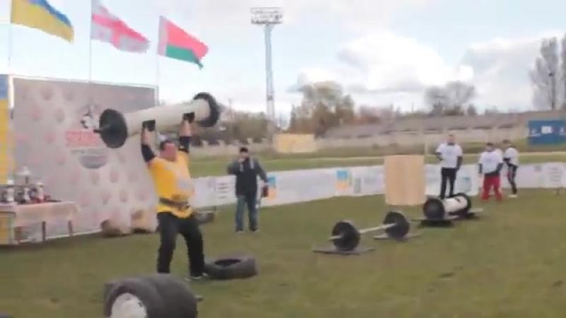Михаил Ходяков, эстафета ось - 120 кг , бревно - 130 кг, ось - 140 кг и бревно - 145 кг !