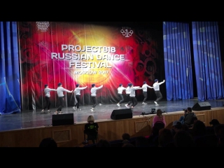 Project818 juniors beginners nichosi crew 3d place
