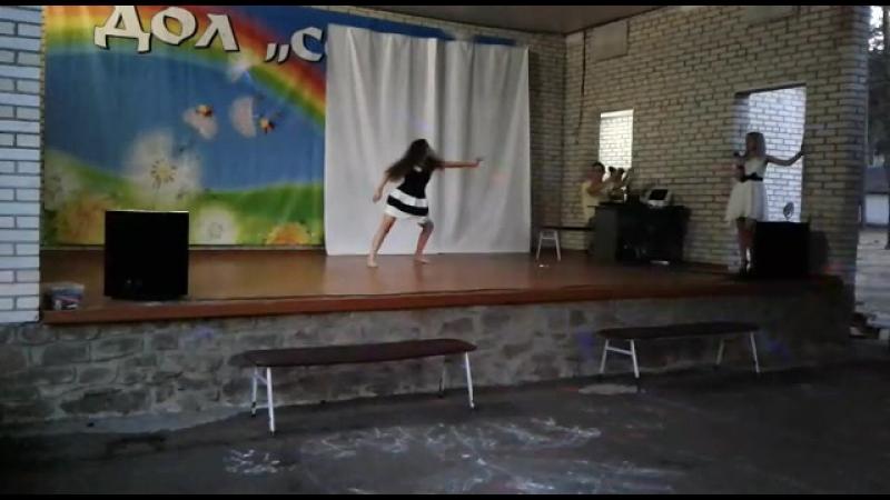 Карина на конкурсе Мисс лагеря. Победила!