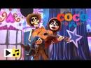 Тайна Коко - Песня Безумца - #тайнакоко #disney #pixar